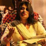 avatar for Amna Mufti