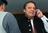 PML-N to win elections, predicts The Economist