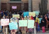 Helpless Students of Bolan Medical Quetta