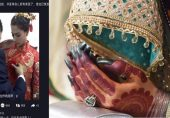 Pakistani illegal bride business raided in Shandong
