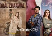 """Film """"Daal Chaawal"""" - Like Life, Simple & Spicy"""