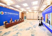 Forum focuses on China-Arab strategic ties - People's Daily