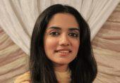 Paralyzed Marriage Institution in Punjabi Culture