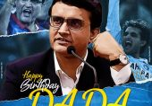 Happy Birthday Sourav Ganguly: India legend and BCCI President turns 48