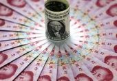 Is China Capable of Giving Up Dollar?