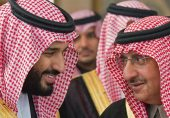 Saudi Crown Prince prepares new charges against Mohammed bin Nayef - TRT